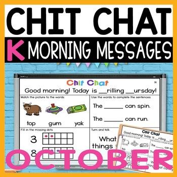Morning Messages: Chit Chat October Kindergarten NO PREP