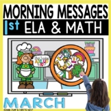 Morning Messages DIGITAL First-Grade MARCH