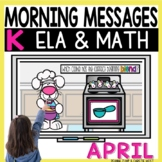 Morning Messages DIGITAL Kindergarten APRIL