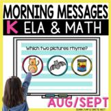 Morning Messages DIGITAL Kindergarten AUG/SEPT
