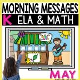 Morning Messages DIGITAL Kindergarten MAY