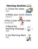 Morning Routine in English and Chinese