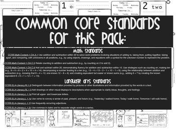 Morning Starter, Everyday Work (August/September)- Common Core Aligned