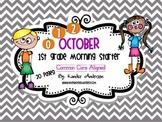 Morning Starter, Everyday Work (October)- Common Core Aligned