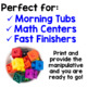 Morning Tub Tasks Growing BUNDLE