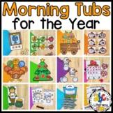Morning Tubs Bundle for 1st Grade