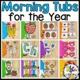 Morning Tubs Bundle for Preschool