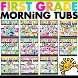Morning Tubs for 1st Grade Growing Bundle