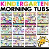Morning Tubs for Kindergarten Growing Bundle