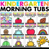 Morning Tubs for Kindergarten Growing Bundle