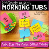 Morning Tubs for Second Grade August   Back to School