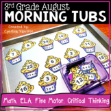 Morning Tubs for Third Grade August (Back to School)