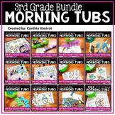 Morning Tubs for Third Grade Bundle