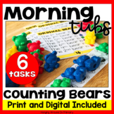 Morning Tubs | Math Centers with Counting Bears | Digital and PDF