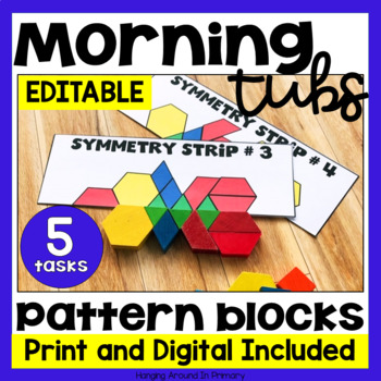 Morning Tubs with Pattern Blocks with GOOGLE SLIDES option