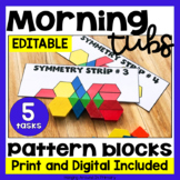 EDITABLE Morning Tubs | Math Centers with Pattern Blocks |