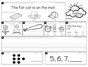 Morning Work - Morning Wake Up 1st Grade Common Core ELA and Math UNIT 1