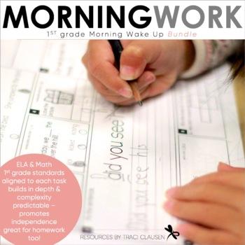 Morning Work - Morning Wake Up 1st Grade Common Core ELA and Math Bundle