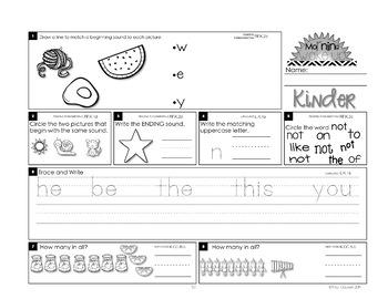 Morning Work - Morning Wake Up Kindergarten Common Core ELA and Math UNIT 1