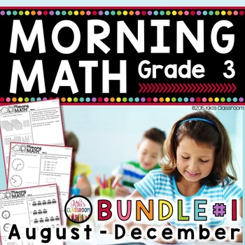 3rd Grade Morning Work - Daily Spiral Math Review - Back to School Morning Work