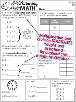 3rd Grade Morning Work / 3rd Grade Math Homework - OCTOBER