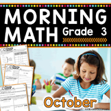 3rd Grade Morning Work / 3rd Grade Math Homework - OCTOBER