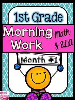 Free Downloads Morning Work Math and ELA