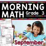 3rd Grade Morning Work / 3rd Grade Math Homework - SEPTEMBER