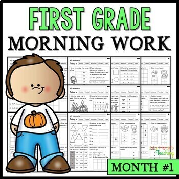 Month #1 Morning Work: First Grade Morning Work Packet
