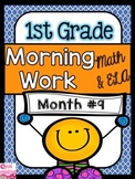 First Grade Morning Work for Math and ELA