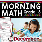 3rd Grade Morning Work / 3rd Grade Math Homework - DECEMBER Morning Work