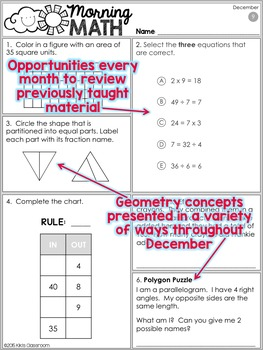 3rd Grade Morning Work / 3rd Grade Math Homework - DECEMBER Morning Work