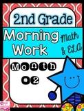 Morning Work for Second Grade