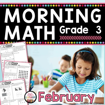 3rd Grade Morning Work / 3rd Grade Math Homework - FEBRUARY