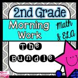 2nd Grade Morning Work Spiral Math and ELA