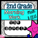 2nd Grade Morning Work Spiral Math and ELA
