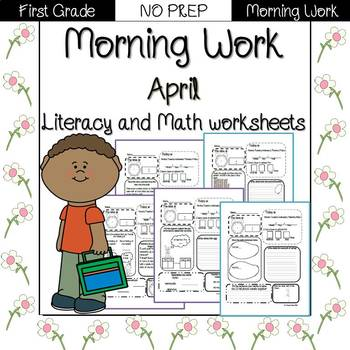 First Grade Morning Work {April}
