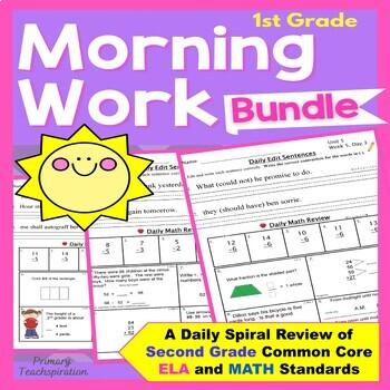 Morning Work 1st Grade   Daily Spiral Review   1st Grade Homework {Bundle)