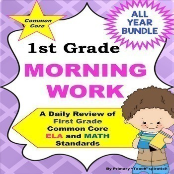 *Morning Work - 1st Grade - Common Core *BUNDLE* ~ A Daily