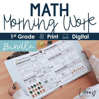 Morning Work 1st Grade {Growing Bundle}