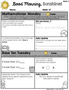 Math Morning Work 1st Grade {Growing Bundle}