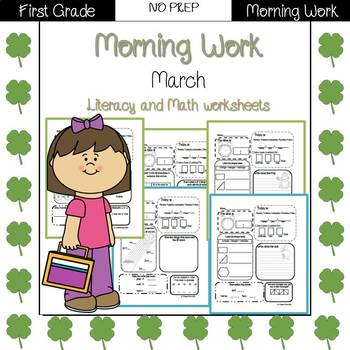 First Grade Morning Work {March}