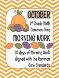 Morning Work 1st Grade - OCTOBER Common Core