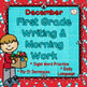 First Grade Morning Work Writing, Sight Words NO PREP JUST PRINT For the Year