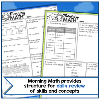 3rd Grade Morning Work / 3rd Grade Math Review for Year-Round Math Test Prep