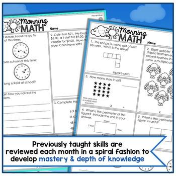 3rd Grade Morning Work ⭐ | Math Homework, Spiral Review ...