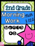 Morning Work for Second Grade