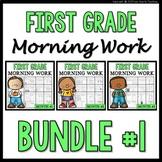 Bundle #1 Morning Work: First Grade Morning Work