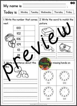 Yearly Bundle Morning Work: First Grade Morning Work