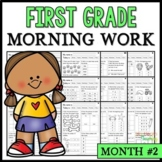 Month #2 Morning Work: First Grade Morning Work Packet